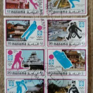 Manama 1972 - Χειμερινοι Ολυμπιακοι
