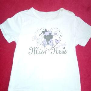T-shirt (2 ετών)