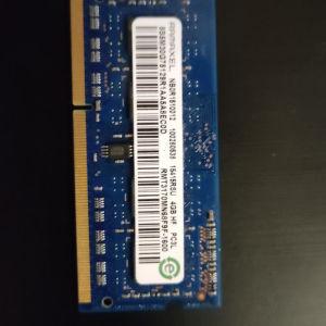 Laptop Ram 4gb