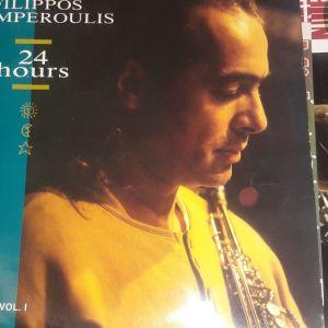 FILIPPOS TSEMPEROULIS - 24 HOURS - LP