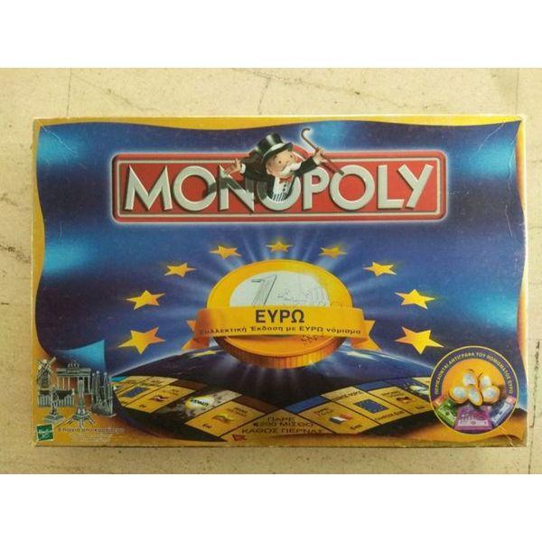 monopoli PARKER