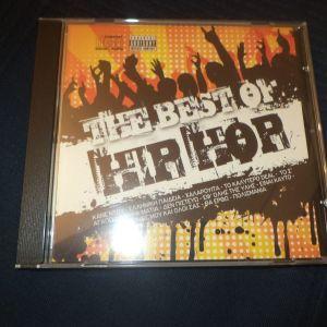 CD THE BEST OF HIP HOP συλλογή ΒΑΒΥΛΩΝΑ ΥΠΟΧΘΟΝΙΟΣ ΕΙΣΒΟΛΕΑΣ RG TWINZ