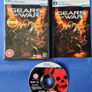 Πωλείται το Gears of War για PC (Καβάλα)