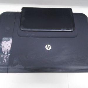 Εκτυπωτής HP Deskjet 2050 All-in-One