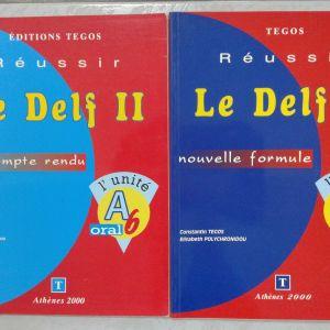 Γαλλικά εκπαιδευτικά βιβλία. LE DELF 2. Delf Α2.