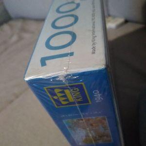 King puzzle 1000pcs ΣΦΡΑΓΙΣΜΈΝΟ!