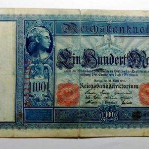100 MARK 1910 - ΓΕΡΜΑΝΙΑ (Α 5231263)