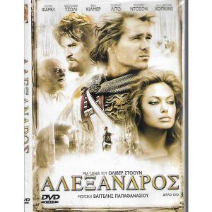 2 DVD / ΑΛΕΞΑΝΔΡΟΣ /  ORIGINAL DVD