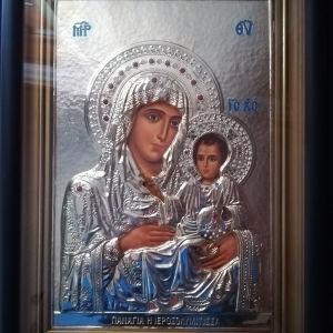 Εικόνα Παναγία η Ιεροσολυμίτισσα 30Χ40 εκ.