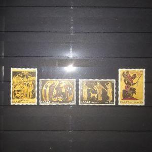 Ελληνική μυθολογία Γ 1974
