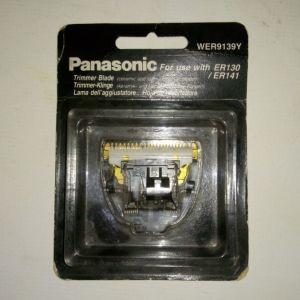 Κουρευτική Μηχανή Panasonic  Ανταλλακτικό Λεπίδα / μαχαίρι  WER9139Y  για τα μοντέλα  ER130  και  ER141