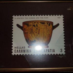 Συλλεκτικές κορνίζες γραμματόσημα