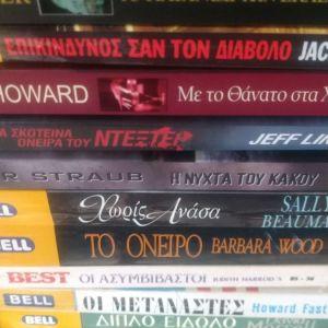 Βιβλία Bell, Plaza, Καρε