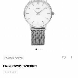 Ρολόι CLUSE