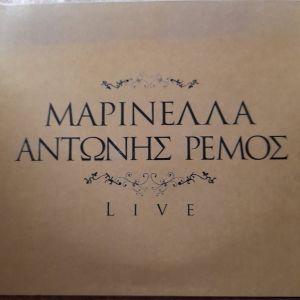 ΜΑΡΙΝΕΛΛΑ ΑΝΤΩΝΗΣ ΡΕΜΟΣ LIVE CD