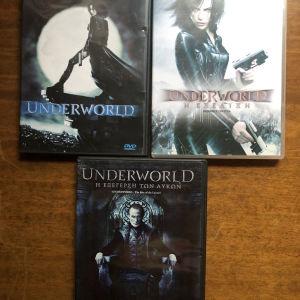 Underworld dvd όλα αυθεντικά