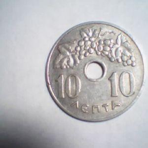 10 λεπτά 1964 - 10 cents 1964 - Greece