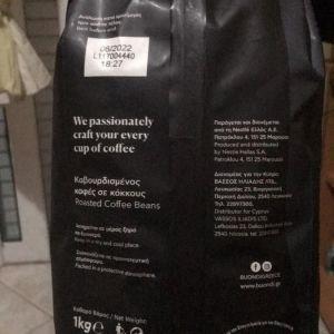 coffe buondi craft