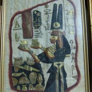 Πάπυρος από Αίγυπτο κορνίζα - Διάφορα
