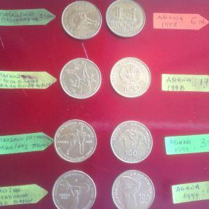 31 κέρματα των 100δρχ