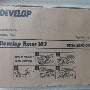 develop rover 103