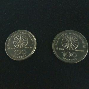Νομίσματα των 100 δρχ.