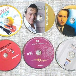 CD 6Τεμ. Λαικα, Δημοτικα.