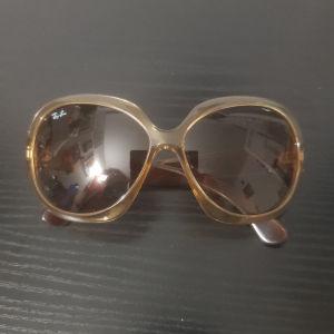 Γυαλιά ηλίου Ray-ban