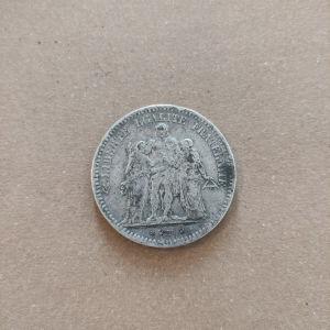 παλαιά ασημένια νομίσματα