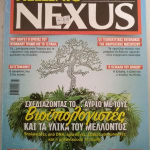 Περιοδικό Nexus No 142,Μάϊος 2019.