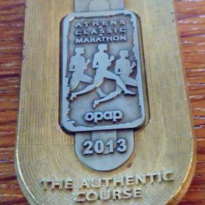 Μετάλλιο αναμνηστικό ΜΑΡΑΘΩΝΙΟΣ 2013