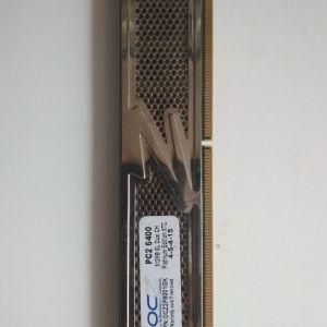 Πωλείται Μνήμη RAM 512MB RC6400