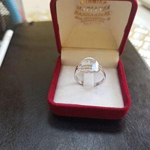 δαχτυλιδι Νο16 ασημί 925