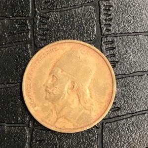 Κέρμα του έτους 1976