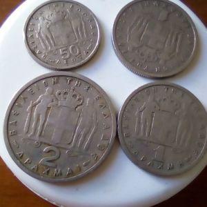 9 Ελληνικα κερματα