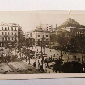 ΠΛΑΤΕΙΑ ΣΥΝΤΑΓΜΑΤΟΣ καρτ ποστάλ