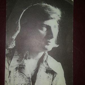 'Ενα ασπρόμαυρο αυτόγραφο του1971 (Κινούσης) και 4 ασπρόμαυρες καρτ ποστάλ (δεκαετίας 1920)