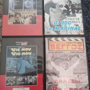 31 ΕΛΛΗΝΙΚΕΣ ΤΑΙΝΙΕΣ ΣΕ DVD