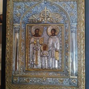 Βυζαντινό εικόνισμα