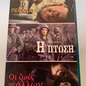 Σύγχρονος Γερμανικός κινηματογράφος 3 ταινίες