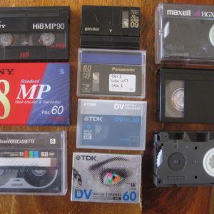 Κασετες Mini dv - VHS C - Hi-8 - Ηχου