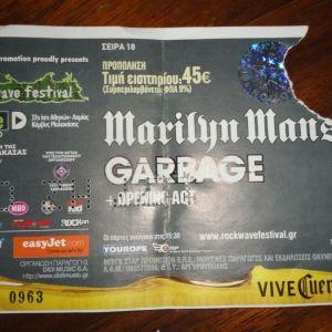 Marilyn Manson εισιτήριο 2005