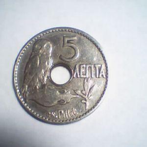 5 λεπτά 1912 - 5 cents 1912