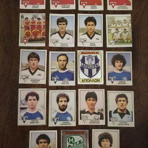 διαφορά χαρτακια αυτοκολλητα 1983