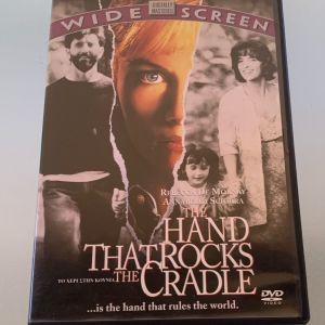 Το χέρι στην κούνια - The hand that rocks the cradle αυθεντικό dvd