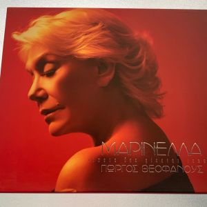 Μαρινέλλα - Τίποτα δεν γίνεται τυχαία cd+dvd