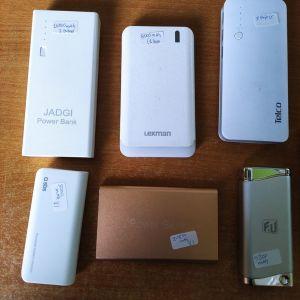 Φορτιστές Power bank για κινητό/tablet