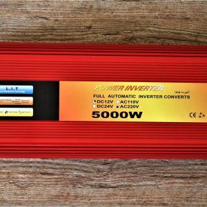 5000W > 12V > 220V Inverter Βαρέως τύπου
