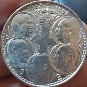 30 Δραχμες 1963 Ασημενιο
