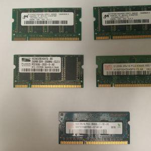 Μνήμες RAM (παλαιου τύπου) για φορητούς υπολογιστές